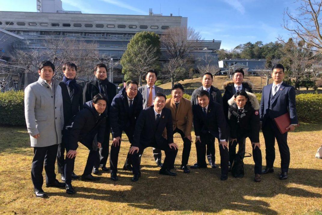 2020京都会議